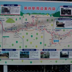 【立寄徘徊/39】神戸北区・下谷上天津彦根神社(神鉄箕谷駅)