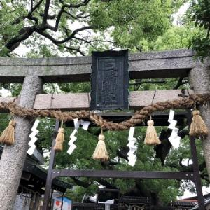 【立寄徘徊/61】大阪遍10:三島神社(三ツ島)