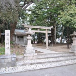 【近隣徘徊】自宅周辺編〜<3>:厳島神社