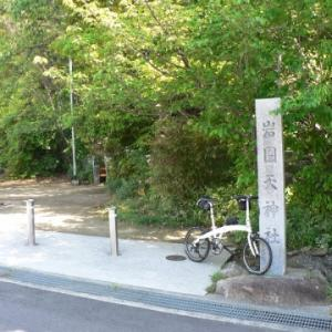 【近隣徘徊】住吉水車房跡編〜<5>:神社も巡る〜♪/岩國天神社