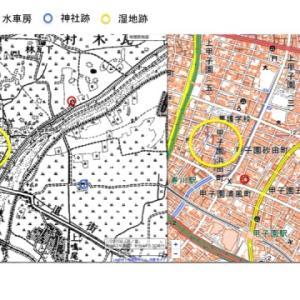 【近隣徘徊】住吉水車房跡編〜<11>:後日談