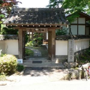 【近隣徘徊】猪名川町編〜<2>:高原寺