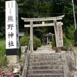【近隣徘徊】猪名川町編〜<1>:雨森神社