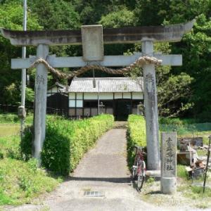 【近隣徘徊】猪名川町編〜<3>:槻並素盞嗚神社
