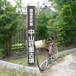 【近隣徘徊】中山寺:古墳と蓮飯と和菓子