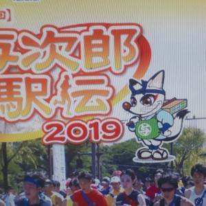 【秋田イベント】与次郎駅伝2019スケジュールなど!狐のゆるキャラの伝説とは?