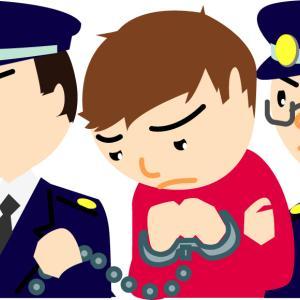 【古着転売】古着転売でついに逮捕者?古物商取得の目安。