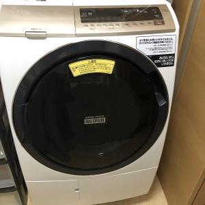 ドラム式洗濯機 日立ビッグドラム・・・・が臭い!