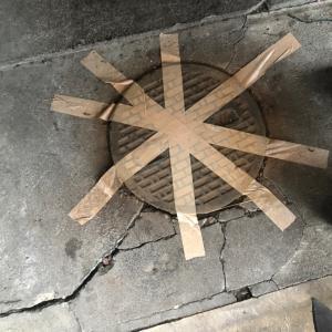 【DIY】築古物件の予習?本日はマンホール