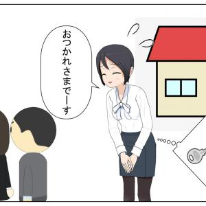 【DIY】ドアホン設置