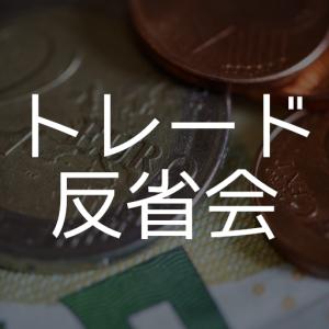 2019/05/14 トレード反省会