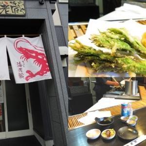 58.8kg 「海老蔵」やっぱり揚げたて天ぷらは美味しい~(*>∀<)