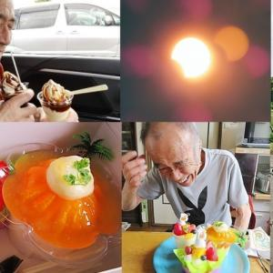 58.2kg 父を久々外へ連れ出せた~「中華×cafe 梅や」「菓子工房 Shiga」そして「日食」撮影~o(^▽^)o