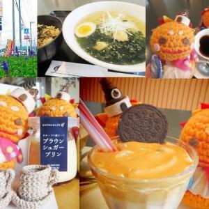 58.6kg 「ファミリーレストラン エフ」でダルゴナコーヒー初飲み(*^▽^*)