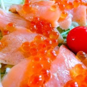 58.6kg モロッコいんげん育ててみようかな。「敬老」の鮭(しゃけ)(*^▽^*)