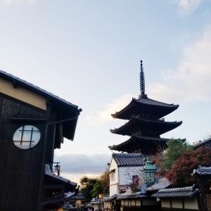 そうだ京都へ行こう