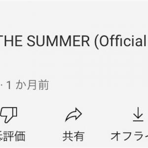 IN THE SUMMER 1000万回再生の瞬間を見届ける