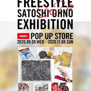 FREESTYLE 2020開幕!