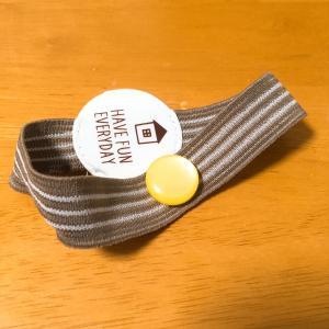 防振双眼鏡のボタンを押したままの状態にする用のバンドを作ってみた!