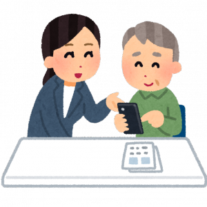 モバイルスイカ(Suica)のAndroid(アンドロイド)での使い方は?年会費はいくら?