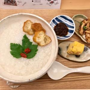 鎌倉で朝ごはん等の朝食はどこで食べる?叙序圓(じょじょまる)をブログで紹介!