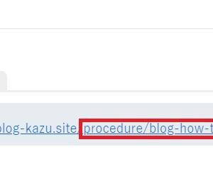 WordPressでブログを始める初期に設定するべきパーマリンク設定方法を解説!