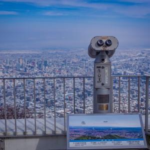 北海道のローカルテレビ局ドラマ「チャンネルはそのまま!」は動画配信サービス(VOD)で無料視聴できる?あらすじ、キャスト、口コミ、感想は?