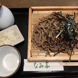 札幌北区でそばをランチに食べられる「板そばなみ喜」をブログで紹介!