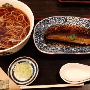 「籔半 小樽蕎麦屋」をブログで紹介!【小樽の老舗そば店のにしん蕎麦が美味】