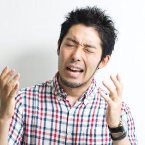 仮面浪人はやめとけ!!!