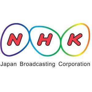 <悲報>NHKもはや電波ヤクザと化す