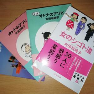 中学生の将来なりたい職業の意識調査。昔に購入していた大田垣晴子さんの本が役に立ったかもしれない。