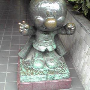 JR駒込駅でおススメ和菓子は南蛮焼。フレーベル館・六義園・旧古川庭園からの帰り道のお土産にどうぞ。