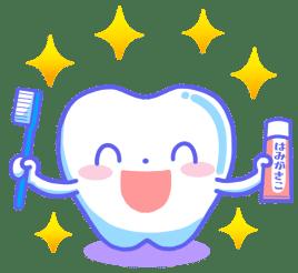 仕上げ磨きの嫌がらない方法があれば苦労はない。歯磨きも教育の一環だ。
