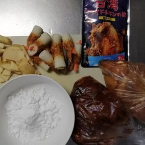 カルディの台湾フライドチキンの素で唐揚げを作ろうと思ったのには訳がある。