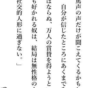 縦書き日本語