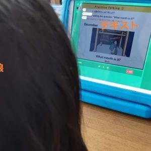 【英語】オンライン英会話kiminiを無料体験中です