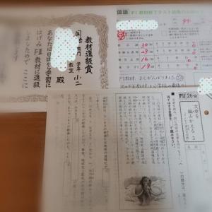 【公文国語】FⅡに入りました、今月で辞める予定です。
