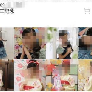 【3年ぶり】小3女子スタジオアリスへ