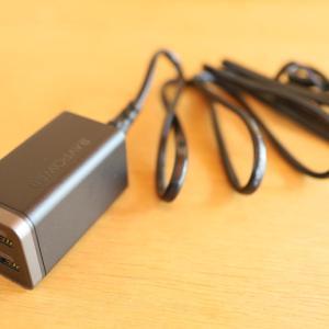 【RAVPower RP-PC136 レビュー】65w4ポート急速充電器!軽量コンパクトで持ち運びにも最適!【お得なクーポンあり】