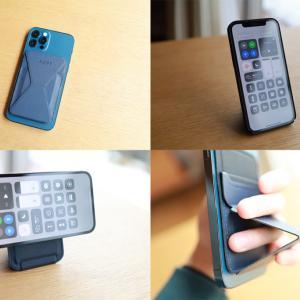 【MOFT X レビュー】こんなアクセサリが欲しかった!Magsafe対応iPhone12用マグネットスマホスタンド【折り畳み・薄型軽量】