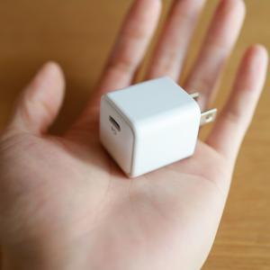 RP-PC150:見たことないほどコンパクトな20w急速充電器。iPhone12Proもフルスピードで充電化【RAVPower】