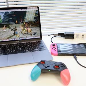 ノートパソコンがモバイルモニターに変身!スイッチもPS5もPC画面で楽しめる:GENKI ShadowCast