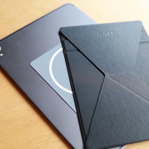 【MOFT Snap-On タブレットスタンド レビュー】iPadで読書やお絵かきをするならMagicKeyboardよりコレ!【折り畳み・薄型軽量】