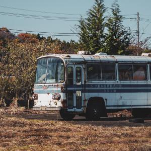 廃バスの利用方