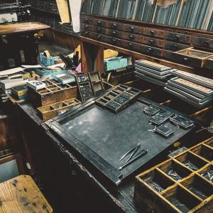 小値賀島の活版印刷所 - 晋弘舎