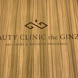 BEAUTY CLINIC the GINZA
