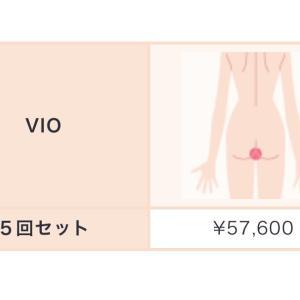 VIO脱毛のススメ!/thenatural beauty clinic