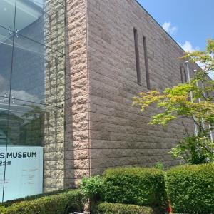カップヌードル博物館にいってきました!