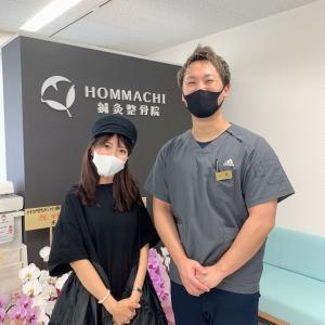 HONMACHI鍼灸整骨院にお世話になってます!